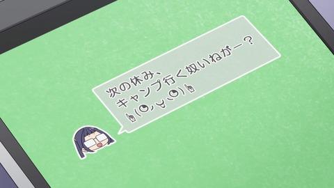 ゆるキャン 2期 第5話 感想 42