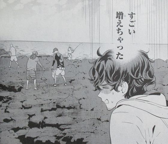 ヨシノズイカラ 3巻 最終回 感想 00044