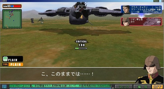 空戦強襲 (2)