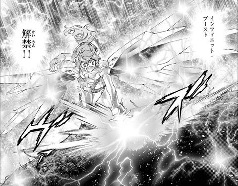 絶対可憐チルドレン 63巻 最終回 感想 041