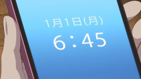 ゆるキャン2期 第2話 感想 0673