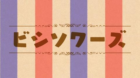 はめふらX 2期 第11話 感想 07