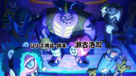 デカダンス 第2話 感想 00143