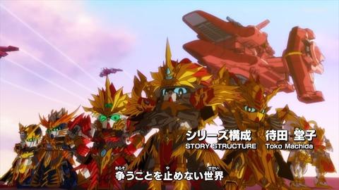 SDガンダムワールドヒーローズ 第1話 感想 ネタバレ 076