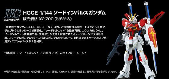 20160921_sword_impulse_06