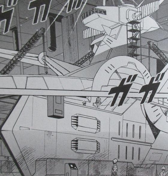 ガンダム MS戦記REBOOT 3巻 感想 最終回 00057