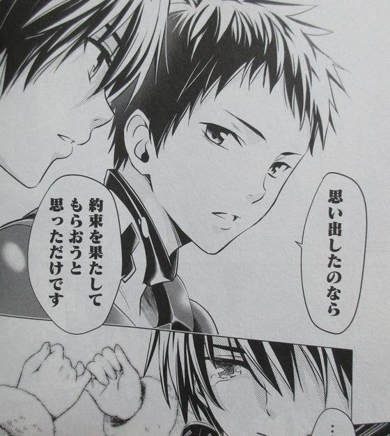 ダーリン・イン・ザ・フランキス 8巻 最終回 感想 00047