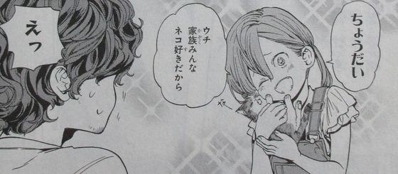 ヨシノズイカラ 3巻 最終回 感想 00035