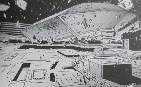 機動戦士ガンダムF91 プリクエル 2巻 感想 ネタバレ 43