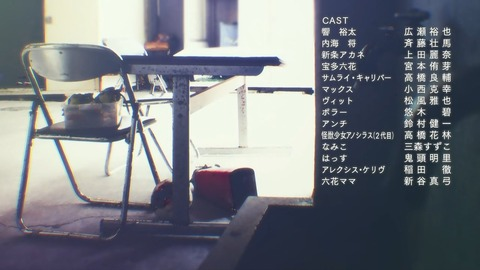SSSS.DYNAZENON 第7話 感想 ネタバレ