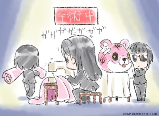 BanG Dream!ガルパピコ大盛 第7話 感想
