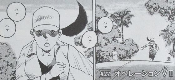 ガンダム MS戦記REBOOT 3巻 感想 最終回 00054