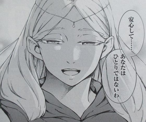 結婚指輪物語 9巻 感想 00051