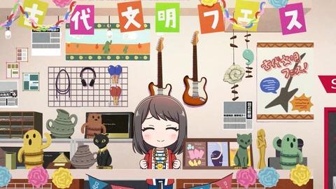 BanG Dream ガルパピコ大盛 第1話 感想 00325