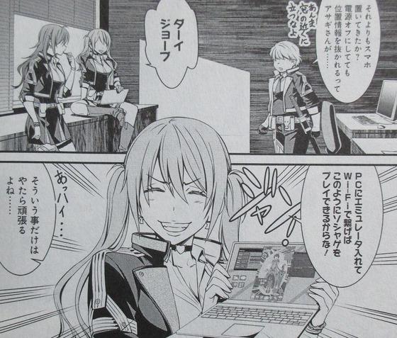 君 死ニタマフ事ナカレ 9巻 感想 00033