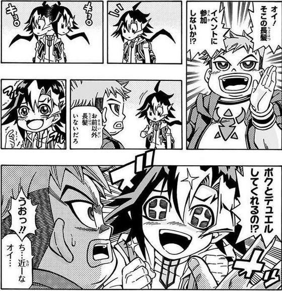 遊戯王OCGストラクチャーズ 1巻 感想 00007