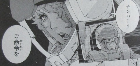 ガンダム ジョニー・ライデンの帰還 16巻 感想