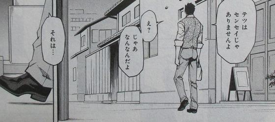 ガンダムビルドダイバーズリゼ 1巻 感想 00057