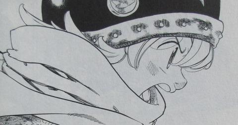 黙示録の四騎士 1巻 感想 ネタバレ 32