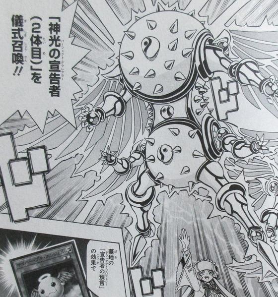 遊戯王OCGストラクチャーズ 1巻 感想 00063