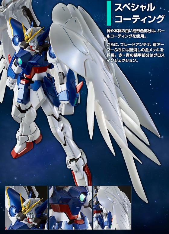 20171031_wing_gundam_zero_ew_05