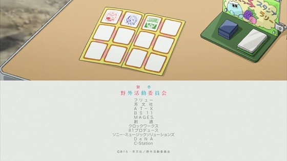 へやキャン△ 第5話 感想 00097
