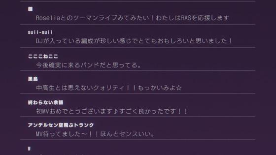 BanG Dream! 3期 5話 感想 00192