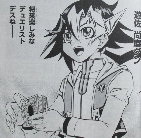 遊戯王OCGストラクチャーズ 1巻 感想 00029