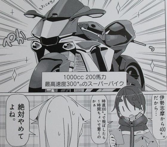 00039