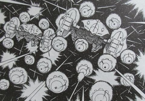 ガンダム 新ジオンの再興 レムナント・ワン 1巻 感想 43