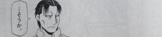 銀の匙 15巻 感想【最終回】00037