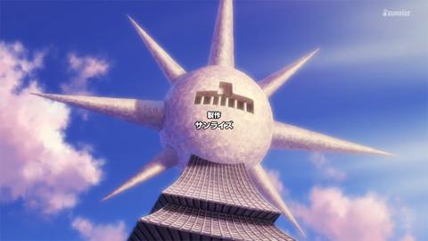SDガンダム 三国創傑伝 第7話 感想 ネタバレ 669