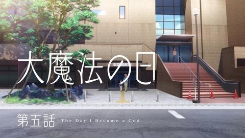 神様になった日 第5話 感想 26