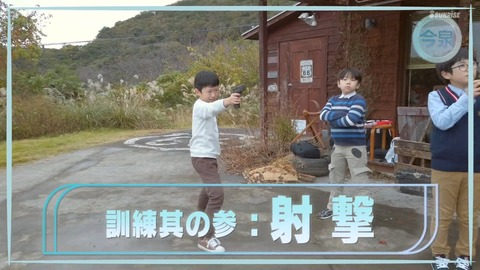 ガンダムビルドリアル 第1話 感想 ネタバレ 099