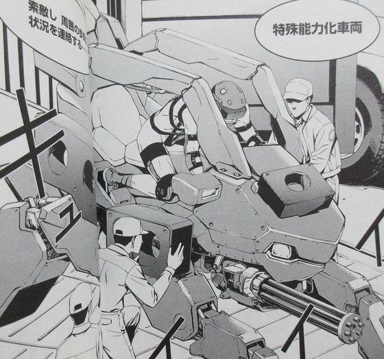 君 死ニタマフ事ナカレ 9巻 感想 00040