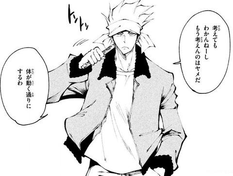 シャーマンキング レッドクリムゾン 2巻 感想 00036
