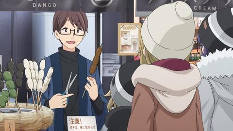 ゆるキャン2期 第2話 感想 0623