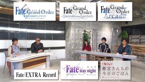 Fate Grand Carnival 感想 0014