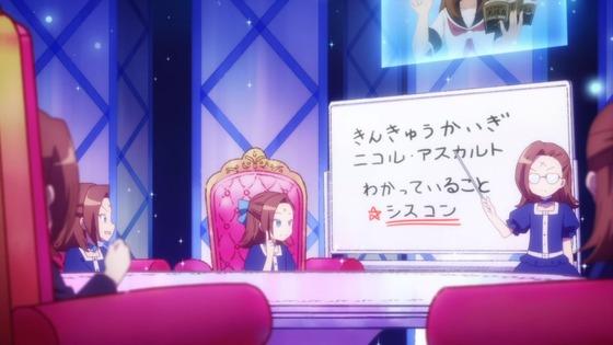 悪役令嬢 第3話 感想 00306