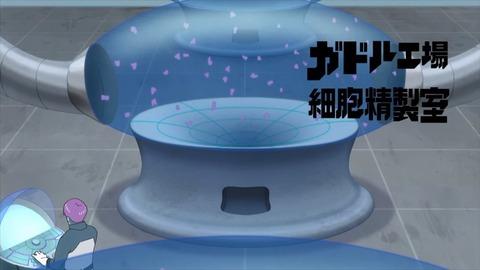 デカダンス 第6話 感想 00577