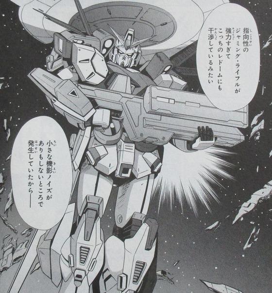 機動戦士ガンダムF90FF 1巻 感想 00052