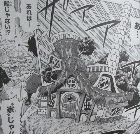BUILD KING 1巻 感想 ネタバレ 11