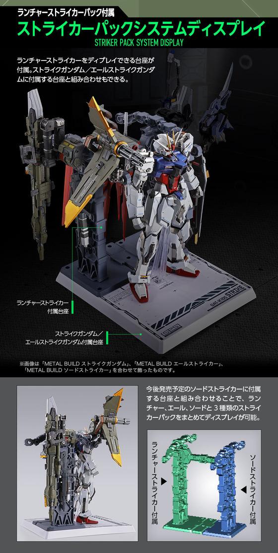mb_strikerpacksystem_web0421_06