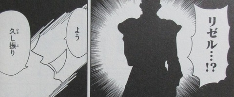 マテリアル・パズル 神無き世界の魔法使い 6巻 感想 52