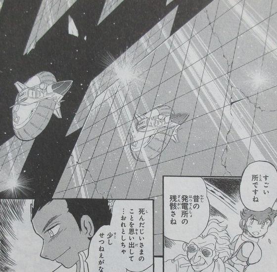 クロスボーンガンダムDUST 2巻 感想 00025