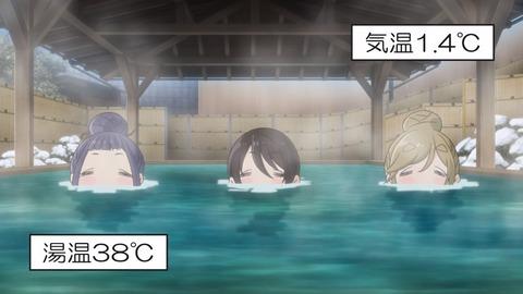 ゆるキャン 2期 第5話 感想 0699