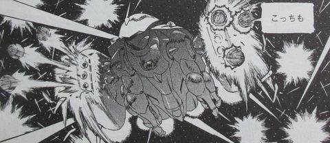 ガンダム 新ジオンの再興 レムナント・ワン 1巻 感想 45
