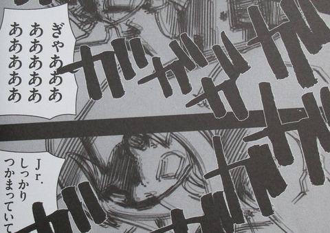 A.O.Z Re-Boot ガンダム・インレ 5巻 感想 00064