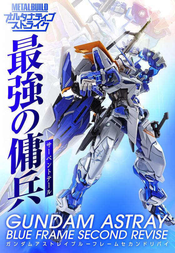 mb_blueframe_asv_web_01