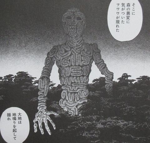 プリニウス 10巻 感想 00021